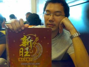 Kinabalu trip - Warisan Square - Sin Wang restaurant - Menu