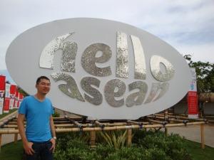 Bali Trip - Nusa Dua - ASEAN Fair 2011