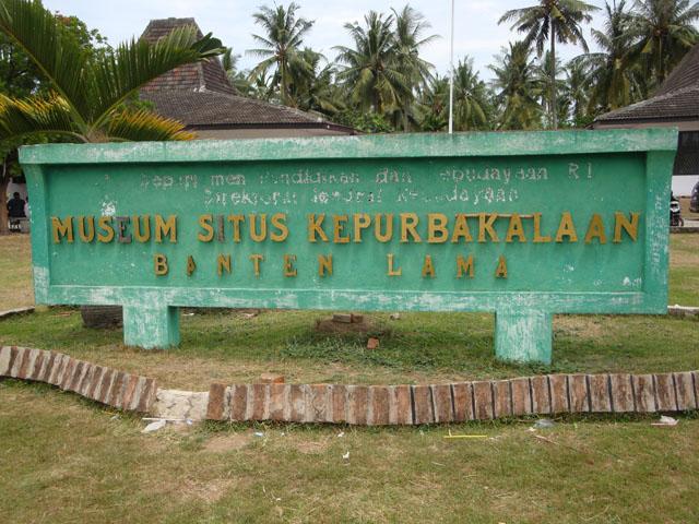 Banten Lama Trip - Museum Kepurbakalaan Banten Lama