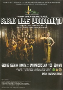 Babad Alas Wonomarto - The Invitation