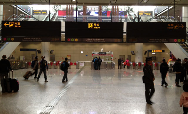 China trip - Guangzhou - Baiyunport - Airport South Metro Station