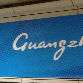 Hello Guangzhou … !! (Part1)