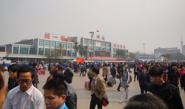 China trip - Guangzhou - Guangzhou East Railway Station - Outside the station