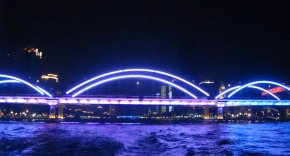 A River Cruise at Night in Guangzhou