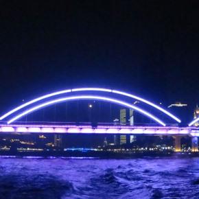 A River Cruise at Night inGuangzhou