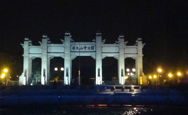 China trip - Guangzhou - Pearl River Night Cruise - North Gate Square of Sun Yat-Sen University