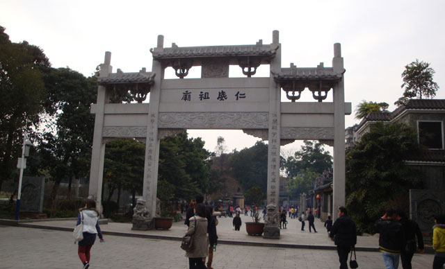 China trip - Guangzhou - Renmei temple - The Gate