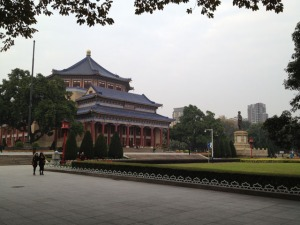 China trip - Guangzhou - Sun Yat-sen Memorial Hall