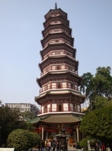 China trip - Guangzhou - The temple of Six Banyan Tree - The Pagoda