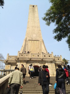 China trip - Guangzhou - Yuexiu Park - Monument of Dr Sun Yat-sen