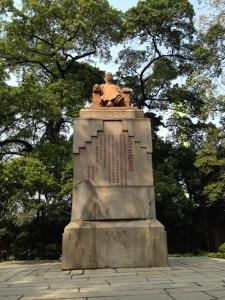 China trip - Guangzhou - Yuexiu Park - Statue of Tingfang Wu