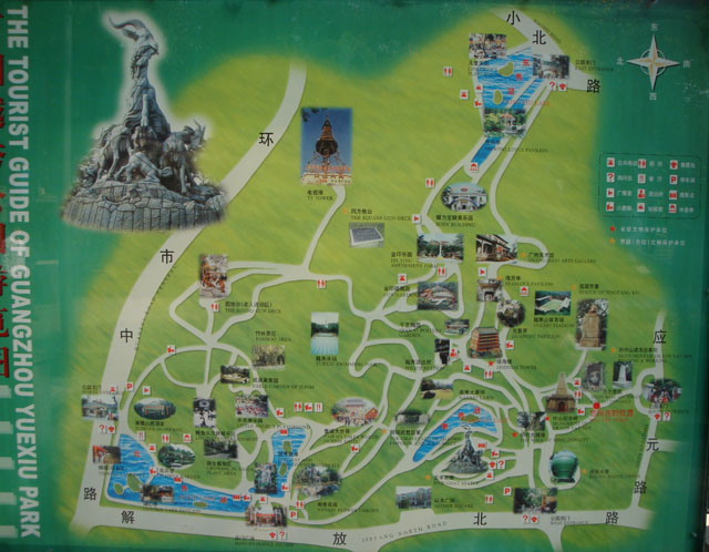 China trip - Guangzhou - Yuexiu Park - The Map