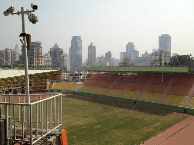 China trip - Guangzhou - Yuexiu Park - Yuexiu Stadium