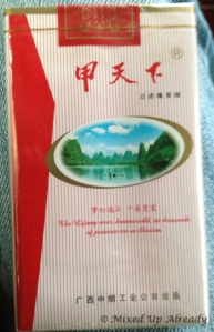 China trip - Guilin - Yang Di River (Li River) Cruise - Cigarette pack