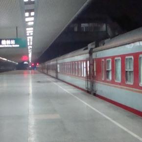 A Sleeper Train toGuilin