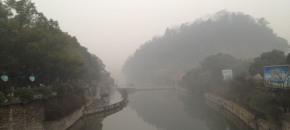 Good bye, Guilin …:)