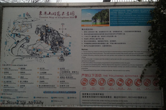 China trip - Guilin - Tourist Map of Elephant Hill