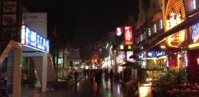 Last Night inGuilin