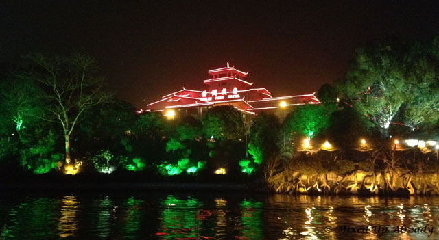 China trip - Guiln - Two Rivers and Four Lakes Cruise - Guilin Park Hotel