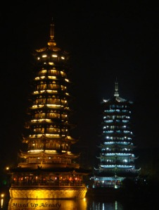 China trip - Guiln - Two Rivers and Four Lakes Cruise - The Sun and Moon Pagoda (Banyan or Ronghu Lake)