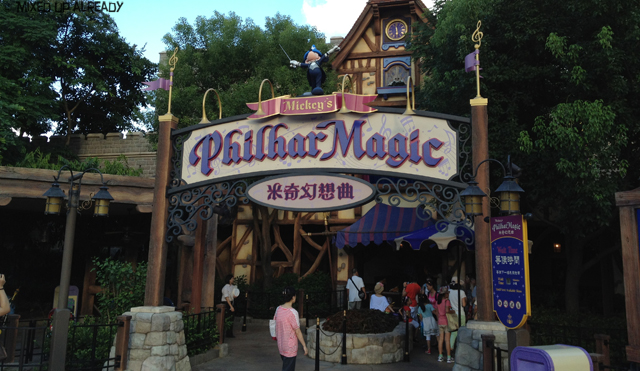 Disneyland Hong Kong - Fantasyland - Mickey's PhilharMagic