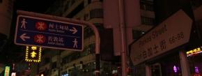 A long-awaited trip … HongKong!