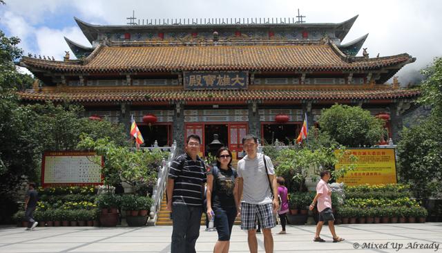 Hong Kong trip - Lantau Island - Ngong Ping Village - Po Lin Monastery