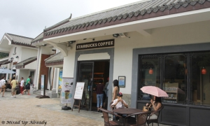 Hong Kong trip - Lantau Island - Ngong Ping Village - Starbucks