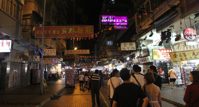 Hong Kong trip - Temple Street